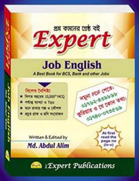 Expert Job English