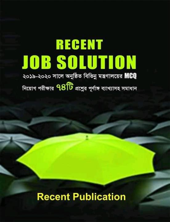 Recent Job Solution