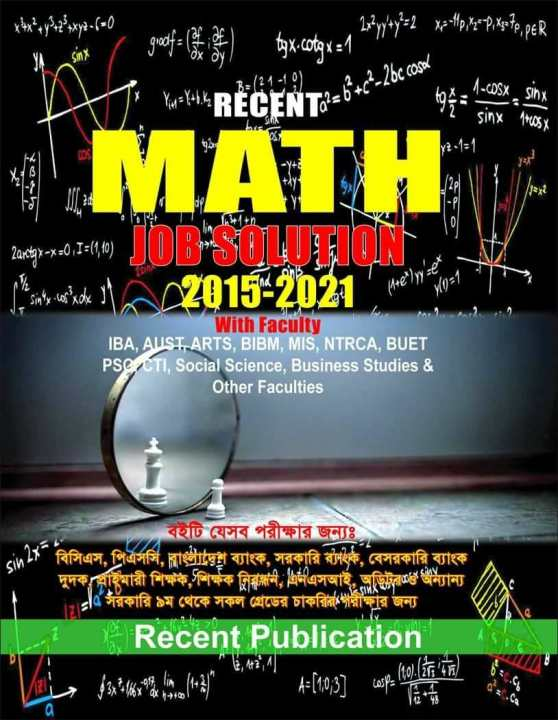 Recent Math Job Solution 2015-2021 With Faculty